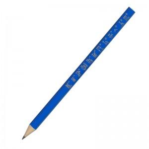 "Riesenbleistift ""Nimrod"" blau"