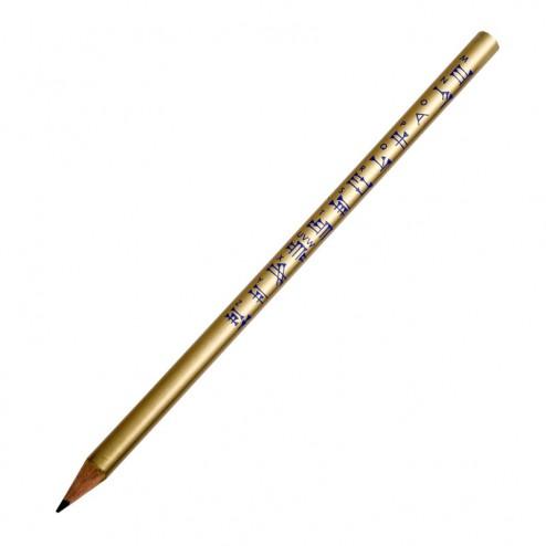 """Bleistift """"Eridu"""" gold"""