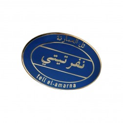 "Pin ""Tell el-Amarna/Amarna"""