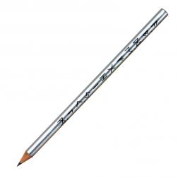 "Bleistift ""Erik"" silber"