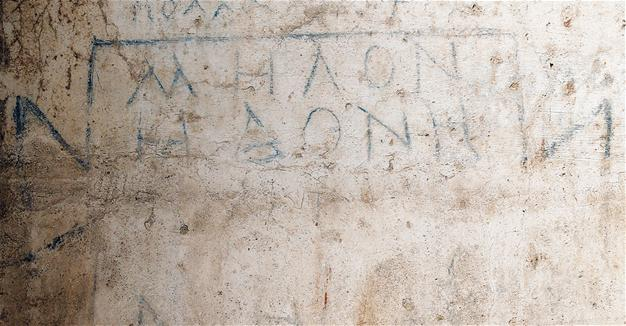Crossword-graffiti-greek-archaeform-2
