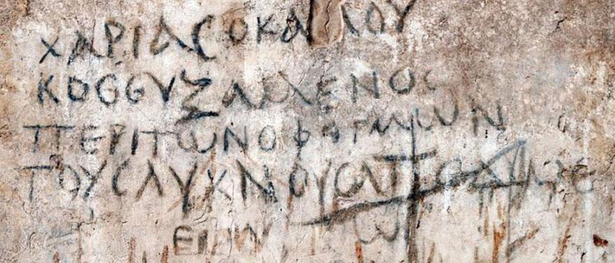 Crossword-graffiti-greek-archaeform-web